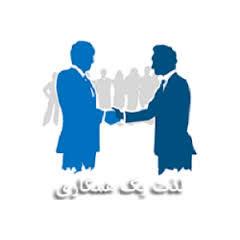 اعطای نمایندگی استانی در سراسر ایران