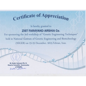 Sponsoring of ZIST FARAYAND ARSHIA Co. for the 3rd workshop of Genetic Engineering techniques